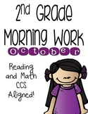 2nd Grade Morning Work - October