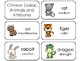 27 Printable Chinese Zodiac Flashcards in a PDF file.