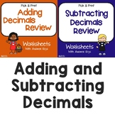 Adding and Subtracting Decimals Review Worksheets