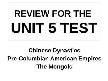 world history unit test Ap world unit 3 test review by throughout the islamic world as a result quick way to create quiz boards for test reviews in the classroom that.