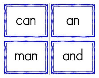 293 Sight Word Flashcard Set
