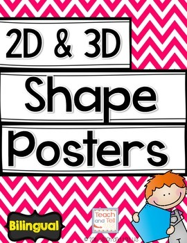 2D & 3D Shapes Posters ENGLISH and SPANISH