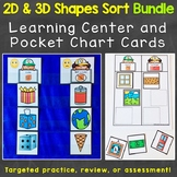 2D & 3D Shapes Sort Learning Center & Pocket Chart Cards P