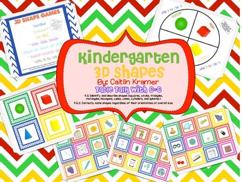 Shape Unit: 2D and 3D {Kindergarten Geometry}