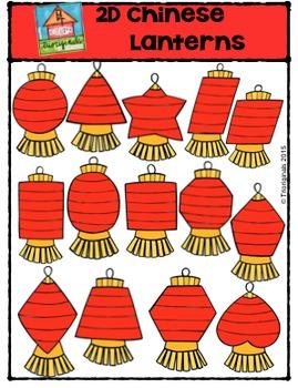2D Chinese Lantern Shapes  {P4 Clips Trioriginals Digital Clip Art}