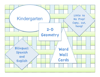 2D Geometry Dual Language Word Wall Words:  Kindergarten