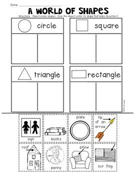 2D {Plane} Shapes Printables for Kindergarten Common Core Math