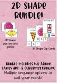 2D Shape Bundle!