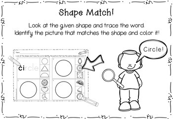 2D Shape Match and Color No Prep Worksheets