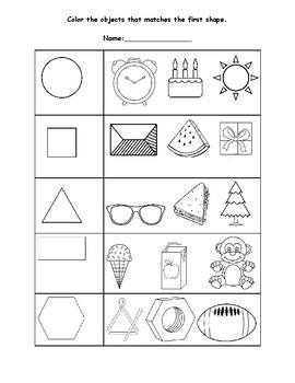 2D Shape Matching Activity. Pre-K,1st grade, 2nd Grade, 3rd grade