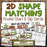 2D Shape Matching --- Owl Shape Matching Pocket Chart & Clip Cards