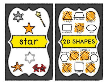 2D Shape Posters Set 2 * Create Your Own Room * Preschool Daycare
