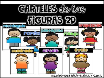 2D Shape Posters in Spanish