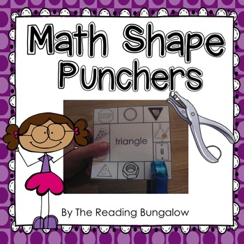 2D Shape Punchers {with clipart from objects in the environment}