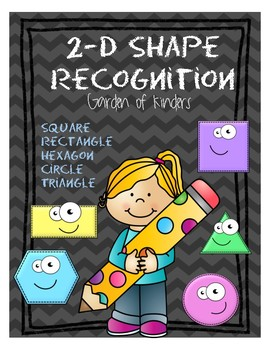 2D Shape Recognition FREEBIE