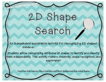 2D Shape Search