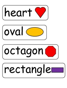 2D Shape Word Wall - Kinder