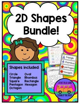 2D Shapes BUNDLE