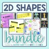 2D Shapes Bundle - 2nd Grade