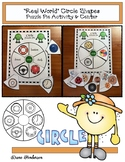 """2D Shapes: """"Real World"""" CIRCLE Puzzle Pie Activity & Center Game"""