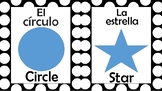 2D Shapes Posters Spanish/English