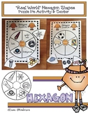 """2D Shapes: """"Real World"""" HEXAGON Puzzle Pie Activity & Center Game"""