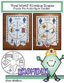 """2D Shapes """"Real World"""" RHOMBUS Puzzle Pie Activity & Center Game"""