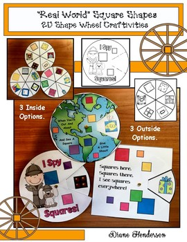 "2D Shapes: ""Real World"" SQUARE Shapes Wheel Craftivities"