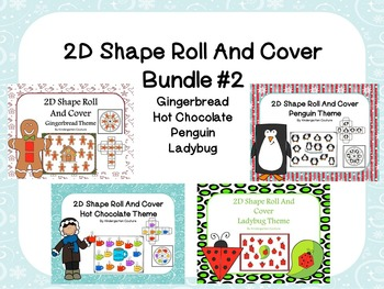 2D Shapes Roll and Cover Bundle 2