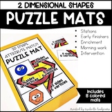 2D Shapes, Solid Shapes, Kindergarten,First Grade, Second