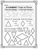 2D Shapes - Triangle and Rhombus
