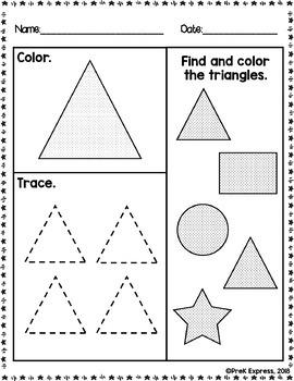 2D Shapes Worksheets (No Prep) ~Easy~