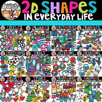 2D Shapes in Everyday Life Clipart Growing Bundle  {Math Clipart}