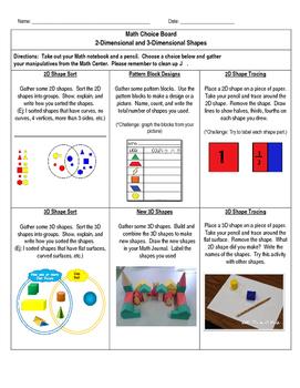 2D and 3D Math Choiceboard