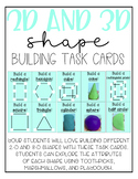 2D and 3D Shape Building Task Cards (with pictures)
