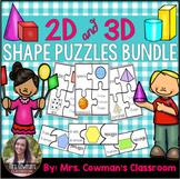 2D and 3D Shape Puzzles Bundle