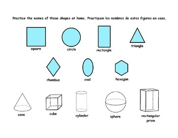 2D and 3D Shapes Fluency: Home Practice