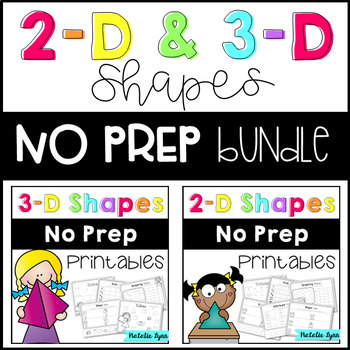 2D and 3D Shapes NO PREP Printables {Bundle}