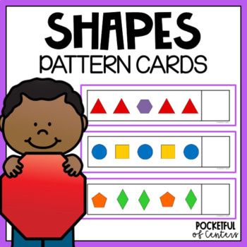 2D and 3D Shapes Pattern Cards {AB, ABC, ABB, AAB}
