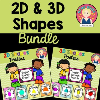 Las figuras geométricas en 2D y 3D BUNDLE {English, Spanish, French} - Chevron