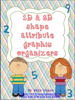 FREE 2D and 3D shape attribute graphic organizers with SUR