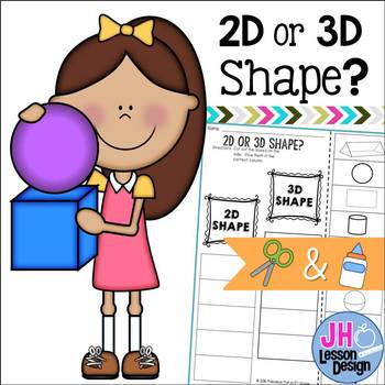 2D or 3D Shape?  Cut and Paste Sorting Activity