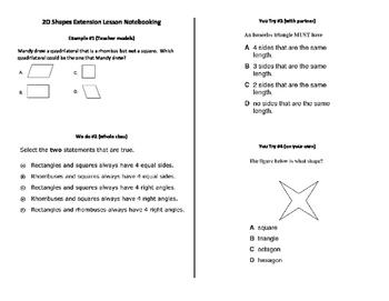 2D shapes multi-step lesson