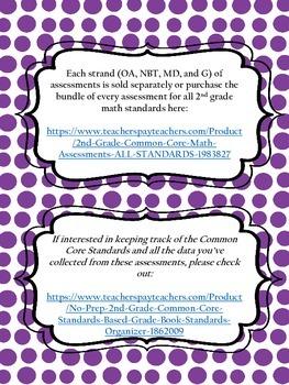 2.G Assessments - 2nd Grade Geometry Math Assessments - 2 tests per standard!