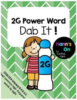2G Power Word Dab IT