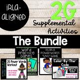 2G Power Words BUNDLE! Sight Word Games Aligned to IRLA Program