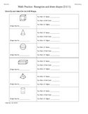 (2.G.1) 3D Shapes  [Part 2] 2nd Grade Common Core Math Worksheets-4th 9 Weeks