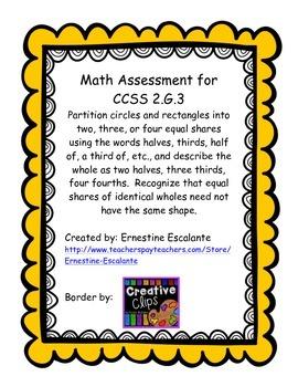 2nd Grade Math: 2.G.3 Fractions Assessment