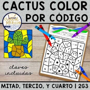 *SPANISH* Mitades, Tercios y Cuartos *COLOR BY CODE* Mystery Picture