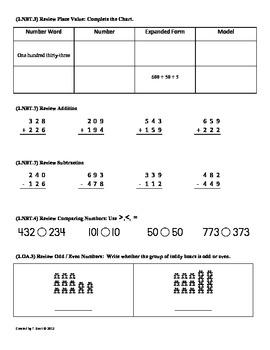 2 md 2 length 2nd grade common core math worksheets 3rd 9 weeks. Black Bedroom Furniture Sets. Home Design Ideas